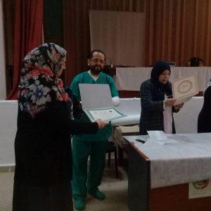 اختتام دورة الإسعافات الأولية لمشرفات الصحة المدرسية في سوق الجمعة