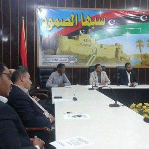 اجتماع لجنة أزمة نقص السيولة بمدينة سبها