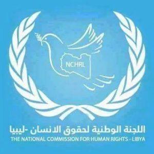 بيان اللجنة الوطنية لحقوق الانسان بليبيا بشأن جرائم القتل خارج إطار القانون