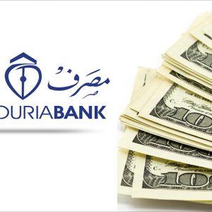 مصرف الجمهورية يشرع في بيع الدولار بالسعر الرسمي الأسبوع المقبل