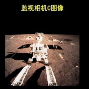 الصين تختبر طول الإقامة على القمر