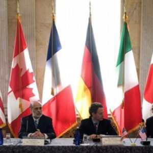 دول مجموعة السبع الصناعية
