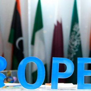 ارتفاع أسعار النفط قبيل اجتماع لمنظمة