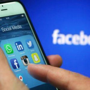 مكافحة الاحتكار الأوروبية تُغرّم فيسبوك 122 مليون دولار