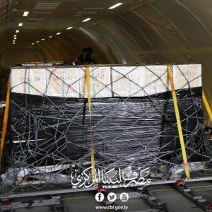 وصول شُحنة مالية جديدة إلى مصرف ليبيا المركزي