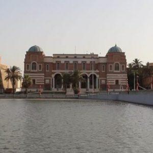 مصرف ليبيا المركزي يكرم محافظيه السابقين