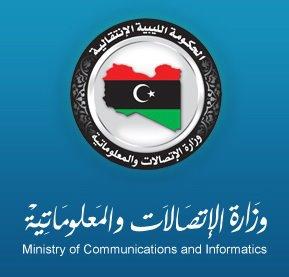 رئيس الهيئة العامة للاتصالات والمعلوماتية يجتمع مع شركات الاتصالات بالقطاع