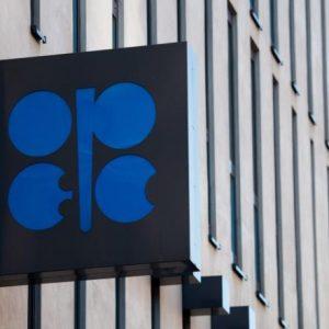 موافقة جماعية لدول أوبك بشأن تمديد تخفيض إنتاج النفط لتسعة أشهر