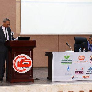 انعقاد المؤتمر الأول للتقنية الصناعية برعاية دهانات المدينة مصراته