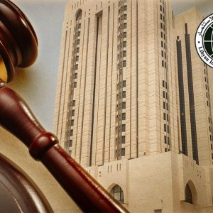 «المحكمة العليا» ترفض طعن «المجلس الرئاسي» بشأن إيقاف الحُكم الصادر بتعيين لجنة تسييرية للمؤسسة الليبية للإسثتمار