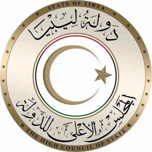 المجلس الأعلى للدولة في ليبيا يعزي ضحايا هجوم مانشستر