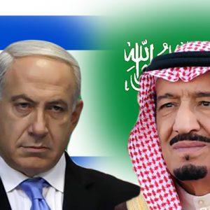ترحيب إسرائيلي بتعيين