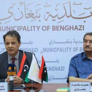 وزير الصحة يجتمع بعمداء بلديات بنغازي الكبرى لمناقشة المشاكل بالقطاع
