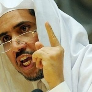 رَابطة العالم الإسلامي تَستنكر استهداف الحرمِ المكي