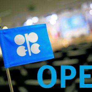 أوبك: النفط الأمريكي يحول دون توازن السوق