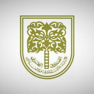 السودان يوقّع اتفاقية مع الصندوق العربي للإنماء الإقتصادي