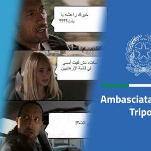 السفارة الإيطالية تتهكم على «قوائم الإرهاب» عبر تويتر
