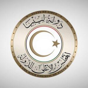 «الأعلى للدولة» يصدر بياناً حول تقرير فريق خبراء «مجلس الأمن»