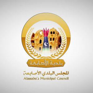 المجلس الرئاسي يُصدر جملة من القرارات لبلدية الأصابعة