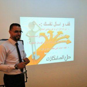 إدارة الموارد البشرية ببلدية بنغازي تقيم دورات رفع كفاءة