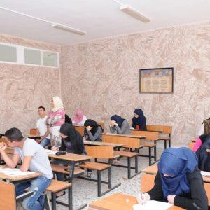 وزارة التعليم تُصدر لائحة تنظيم لسير امتحانات الشهادة الثانوية