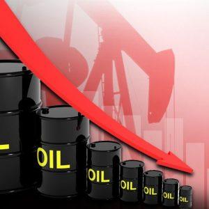 انخفاض أسعار النفط العالمية مع انخفاض مخزونات الخام الأمريكية