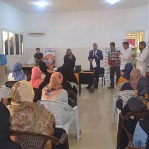 محاضرة حول دور المرأة في تحقيق السلام.