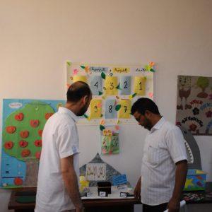 معرض للوسائل التعليمية بالمركز العام للتدريب وتطوير التعليم