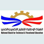 الأسبوع المقبل ورشة عمل حول المناهج بالهيئة الوطنية للتعليم التقني والفني