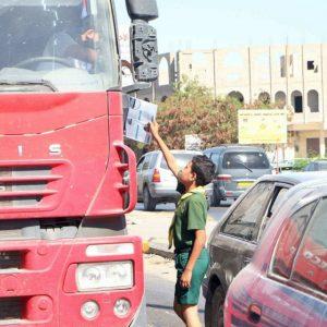 حملة تطوعية لمنع الإتجار بالبشر في بلدية صرمان