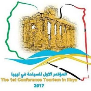 المؤتمر الأول للسياحة في ليبيا 27 سبتمبر القادم