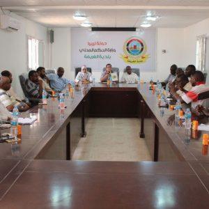 مناقشة مختنقات القطاع الصحي في بلدية الغريفة وتأكيد على مرتبات العاملين بالقطاع