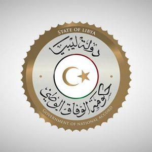 المجلس الرئاسي يستنكر الأوضاع الإنسانية في درنة نتيجة الحصار