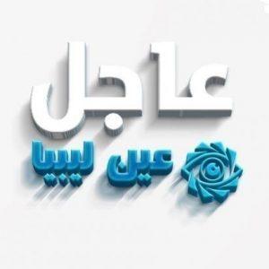 مديرية أمن طرابلس تعلن ميدان الشهداء منطقة مغلقة و تؤكد بأن أي محاولة للتجمهر به يوم 25 سبتمبر ستعد مخالفة للقانون يحاسب مرتكبها