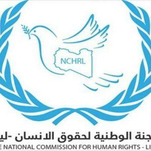 الوطنية لحقوق الإنسان تستنكر استغلال الأزمات المعيشية لأغراض سياسية
