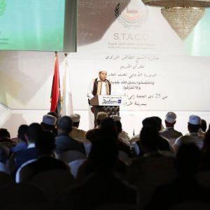 اختتام جائزة الشيخ الطاهر الزاوي للقرآن الكريم