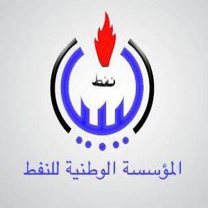 الوطنية للنفط تطالب الليبيين بالتضامن معها ضد مغلقي خط