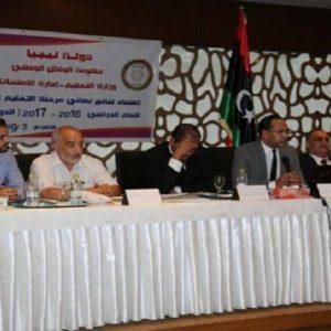 وزير التعليم بحكومة الوفاق يعتمد نتائج الثانوية العامة