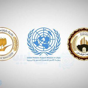 برعاية أممية: الإتفاق على عودة النازحين الموجودين في الزنتان إلى طرابلس