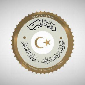 «وزارة التعليم» تحدد موعد «بداية العام الدراسي» و جدول «الإمتحانات»