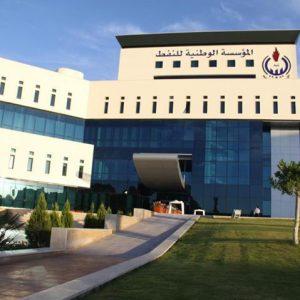 المؤسسة الوطنية للنفط تُطالب الليبيين بالتضامن معها ضد مغلقي خط 16