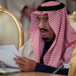 السعودية تبدأ التدقيق في استخدام الأحاديث النبوية لمواجهة التطرف