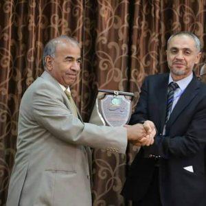 اختتام فعاليات الندوة الليبية التونسية الرابعة في مَجال الطاقات المُتجددة