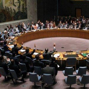 «مجلس الأمن» يصدر بياناً يؤيد خطة «المبعوث الأممي» لحل «الأزمة الليبية»