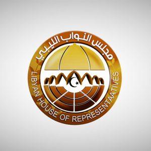 بليحق: «مجلس النواب» سيعقد جلسته مساء اليوم