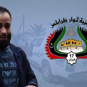 كتيبة «ثوار طرابلس»: سنُشارك في عمليّات ورشفانة لفَرضِ الأمن وعودة الحياة