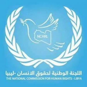 «الوطنية الليبية لحقوق» الإنسان ترد على تقرير «سي إن إن» الأمريكية