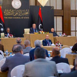 «الأعلى للدولة» يشدد على أهمية اختيار رئيس الحكومة من قِبل المجلس الرئاسي