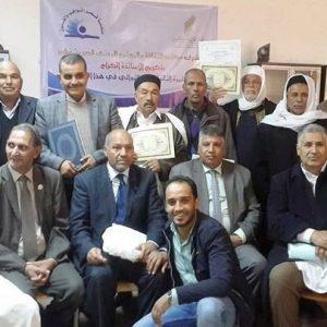 حفل تكريم المعلمين «المتقاعدين» بمكتب الثقافة قصر بن غشير