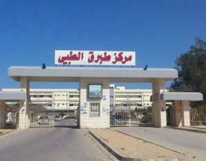 وصول مشغلات لمعامل التحاليل الطبية لمركز طبرق الطبي